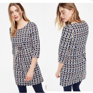 Boden Black/Brown/White EASY SCOOP Tunic/Dress